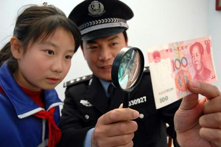 police-check-100rmb