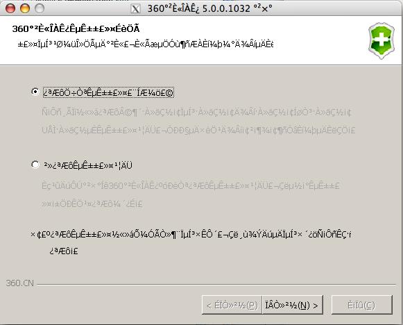 screenshot-2009-03-26-12h-58m-46s