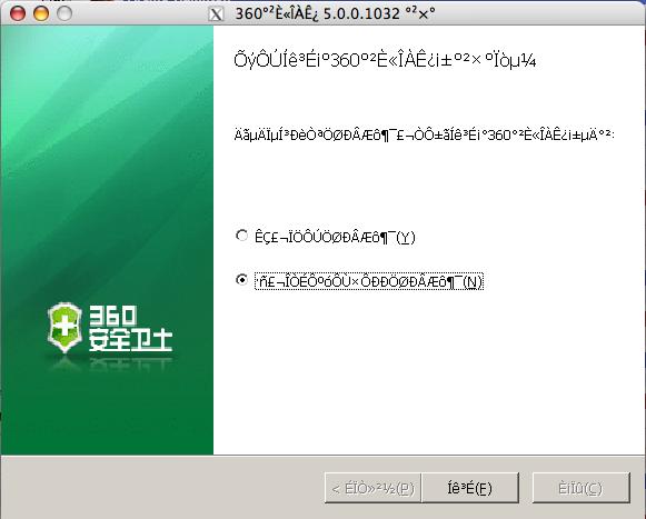 screenshot-2009-03-26-13h-08m-36s