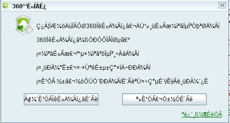 screenshot-2009-03-26-13h-25m-31s