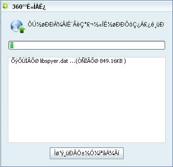 screenshot-2009-03-26-13h-26m-17s