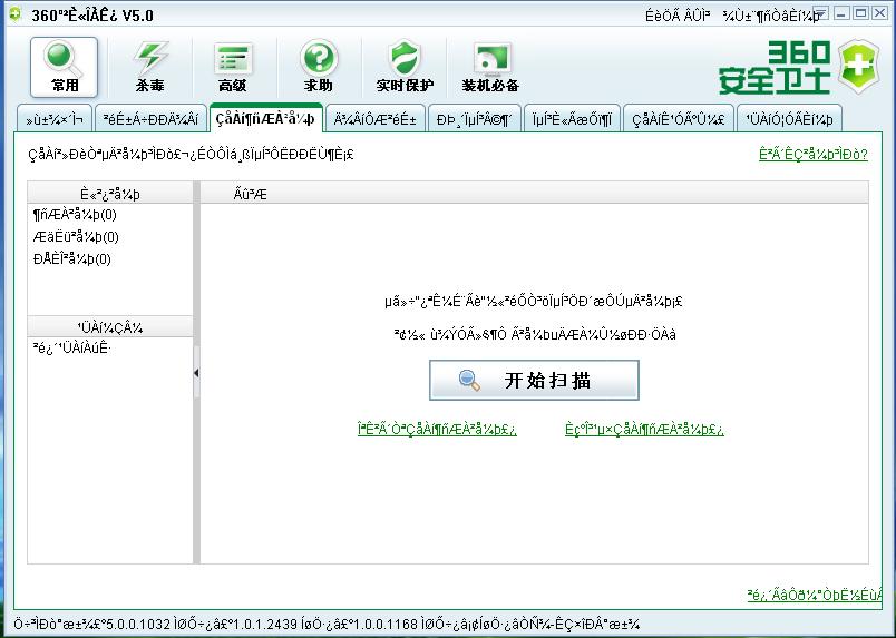 screenshot-2009-03-26-13h-59m-58s